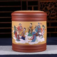 宜兴紫砂茶叶罐大号普洱七子饼茶罐茶叶桶储茶缸醒茶罐茶盒陶瓷罐