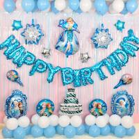 冰雪奇缘生日布置气球套餐儿童主题场景派对趴体装饰用品卡通气球