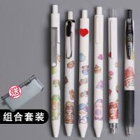 百乐三菱斑马jj15星月奇缘限定笔学生用韩版创意可爱ins日系按压肉球中性笔独角兽黑色水笔签字笔