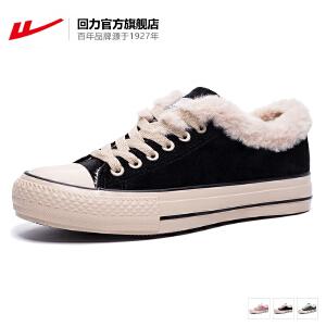 回力棉鞋女2018秋冬季新款学生百搭加绒加厚女鞋韩版保暖帆布鞋