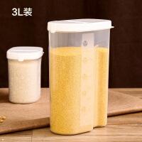 米桶家用小号防虫防潮日本厨房储米盒塑料五谷杂粮密封收纳罐米箱
