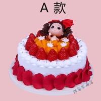 新款泡泡娃娃仿真蛋糕欧式奶油巧克力水果模型生日婚礼橱窗摆件