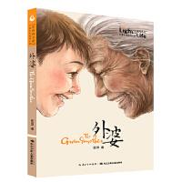 【旧书二手书9成新】外婆 伍剑 9787556049523 长江少年儿童出版社