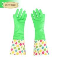 家用 厨房耐用加厚护肤长款清洁家务手套 加绒洗衣洗碗手套SN1304 L