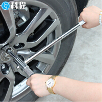 汽车轮胎扳手小轿车用十字套筒扳手省力加长拆换轮胎汽车换胎工具