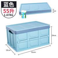 汽车后备箱收纳箱折叠式车载储物箱车用多功能整理箱车内置物用品