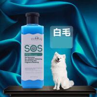 【支持礼品卡】狗狗沐浴露 泰迪洗澡萨摩耶金毛比熊宠物香波去黄白毛6hp