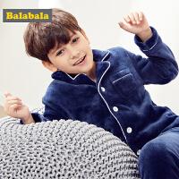 儿童睡衣秋冬新品套装保暖加绒长袖男孩中大童家居服