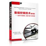 数据挖掘技术:应用于市场营销、销售与客户关系管理(第3版) [美] 林那夫(Gordon S. Linoff),[美]