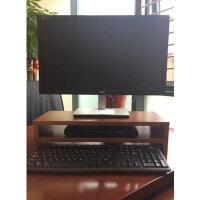 电脑显示器增高架子桌上置物液晶电脑底座支架键盘收纳架创意家居学生书桌面电脑书籍置物架用
