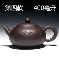 宜兴紫砂壶紫泥大容量大茶壶茶具泡茶壶茶馆手工礼品茶具