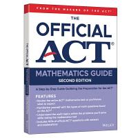 【官方直营】2022ACT官方指南(数学) 备考act美国高考出国留学大学入学考试书籍 在线模拟试题 阅读英语科