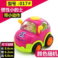 宝宝小汽车玩具惯性车回力车儿童玩具飞机工程车玩具 017#小的士 惯性(带动作)