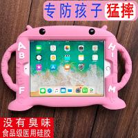 老款ipad2/3/4保护套苹果平板电脑ipad2保护套壳ipad3硅胶超薄防摔a1458/a139