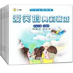 3-6岁学会管理情绪(共8册)
