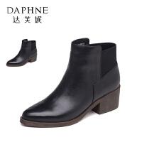 Daphne/达芙妮秋冬短靴女英伦尖头低跟女鞋舒适牛皮粗跟短靴女