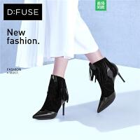D:Fuse/迪芙斯冬新款尖头时尚拼接流苏细高跟短靴