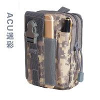 手机包男多功能竖款穿皮带腰包帆布实用小挂包战术腰包 ACU迷彩 升级版