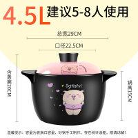 砂锅家用燃气煲汤炖锅小号耐高温陶瓷沙锅煤气大容量养生粥锅