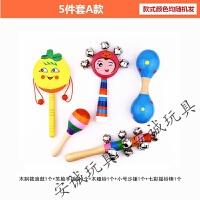 木制婴儿玩具套装手摇铃木质拨浪鼓哑铃沙锤七彩铃铛早教玩具