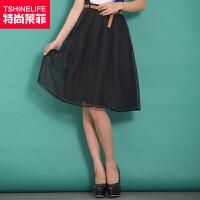 特尚莱菲 雪纺半身裙夏中长裙显瘦百褶蓬蓬半裙子 WWH1502