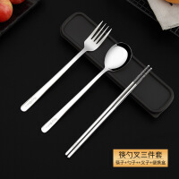 304不锈钢筷子勺子套装便携式餐具叉子三件套学生韩国