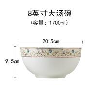 7寸汤碗8寸大汤碗陶瓷泡面碗沙拉碗景德镇骨瓷韩式创意家用