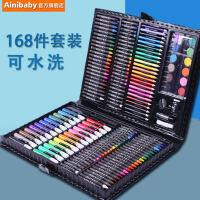 安妮贝比水彩笔可水洗儿童水彩画笔套装小学生彩笔颜色笔幼儿园彩色笔美术学生蜡笔24绘画套装宝宝画画笔工具