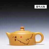 宜兴紫砂茶壶功夫茶具花鸟天际壶纯紫砂壶手工名家泡茶套装