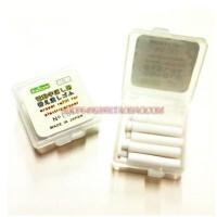 ESION 电动橡皮替芯 橡皮笔芯 电动橡皮芯 橡皮擦 电动橡皮芯