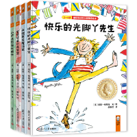 快乐的力量:大师经典绘本(国际安徒生奖昆廷・布莱克,创造英国童书历史的快乐大师)(儿童绘本3-6岁)