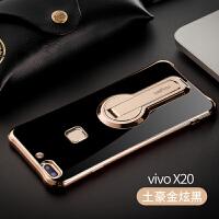 vivox20手机壳步步高x20plus软硅胶防摔支架保护套男女款潮新款 vivo X20 土豪金-炫黑