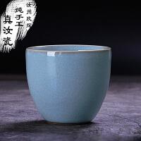 汝窑小茶杯主人杯闻香杯汝瓷蝉翼纹金丝开片品茗杯陶瓷茶具单杯