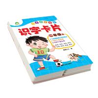 小学语文同步识字卡片 二年级上册 课本同步识字小学生生字练习写字本