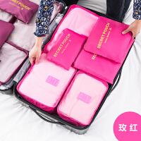 旅行收纳袋套装行李箱整理包 旅游出差便携衣物分装袋收纳包6件套