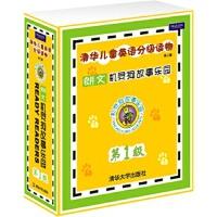 【旧书二手书9成新】清华儿童英语分级读物:机灵狗故事乐园第1级(配光盘)(第二版) Modern Curriculum