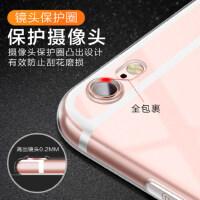 苹果6splus手机壳se2/7/8/6/6s/plus保护套iphone11Pro透明iPhonexr硅胶11Pro