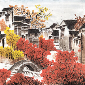 中国美协会员,中国书协会员 侯桂峰(江南民居)47