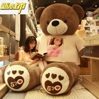 【六一儿童节特惠】 大熊毛绒玩具特大号泰迪熊猫公仔布娃娃抱抱熊女孩玩偶抱枕送女