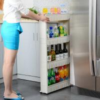 客厅厨房浴室杂物架塑料多功能缝隙收纳整理架 冰箱夹缝置物架带轮可移动置物车间隙收纳架