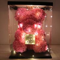 圣诞节礼物七夕情人节520抖音神器同款生日礼物送女生男朋友创意DIY毕业礼品 发光熊