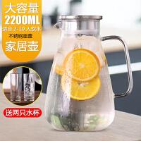 冷水壶家用玻璃凉水壶耐高温耐热防爆大容量扎茶壶凉白开水杯
