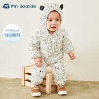 【2件3折价:137.7元】迷你巴拉巴拉婴儿轻薄羽绒连体衣2020冬装新品小熊可爱哈衣爬服