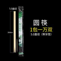 一次性筷子竹筷方便筷天削筷带牙签2000双独立包装批发