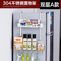 冰箱侧挂架厨房用品挂件304不锈钢收纳架储物架调料架壁挂置物架