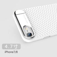 苹果7手机壳iphone8plus防摔套男女款7plus潮牌支架8p超薄透气七 苹果7/8通用 【白色】-透气带支架壳