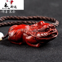 小叶紫檀貔貅手把件吊坠红木挂件木雕摆件文玩工艺品雕件挂饰
