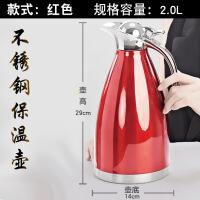 保温水壶不锈钢开热水瓶暖壶大容量保温壶家用车载暖水瓶户外便携