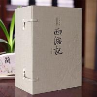 绣像珍藏版:西游记宣纸线装1函5册