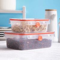 茶花冰箱收纳盒保鲜盒食物水果厨房密封塑料储物盒冷冻保鲜收纳盒